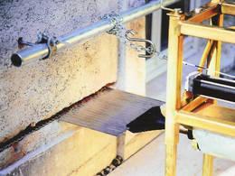 nachtr gliche horizontalabdichtung gegen feuchte kellerw nde energie fachberater. Black Bedroom Furniture Sets. Home Design Ideas