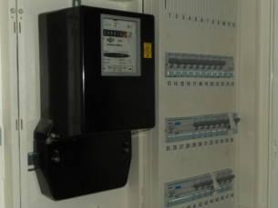 Nachtspeicherheizung Energie Fachberater